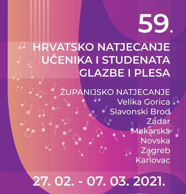 59. hrvatsko natjecanje – tambura