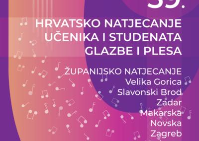 Plakat natjecanja